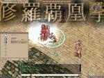廃ノビ(ひざ枕付)vs阿修羅