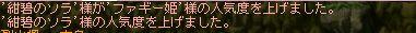 giru0717.jpg