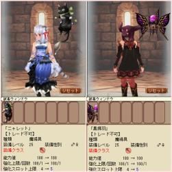 魔導具page