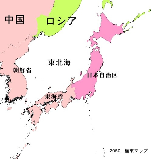 2050map.jpg