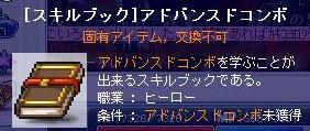 Maple0217.jpg