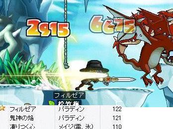 Maple0273.jpg