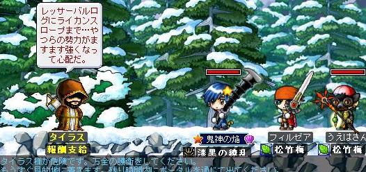 Maple0293.jpg
