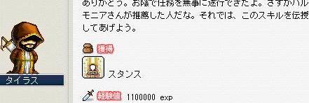 Maple0295.jpg