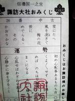 20110330125702.jpg