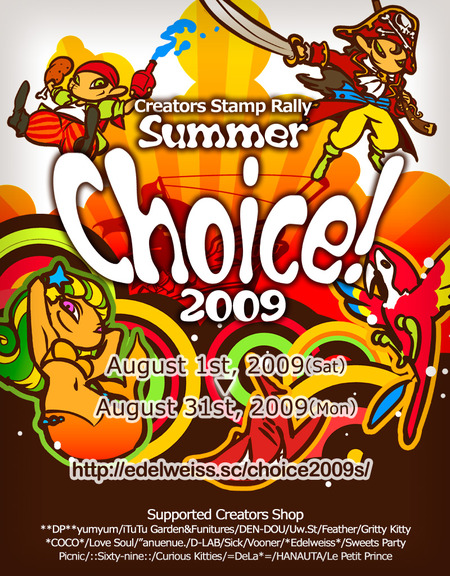 choice2009s-poster.jpg