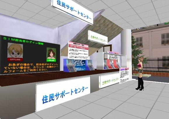 harumarigakuen-021_002.jpg