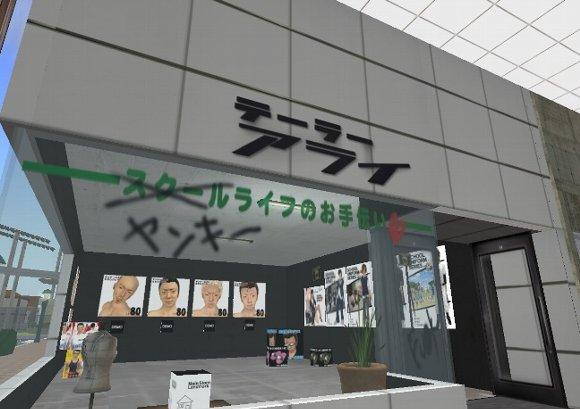 harumarigakuen-027_007.jpg