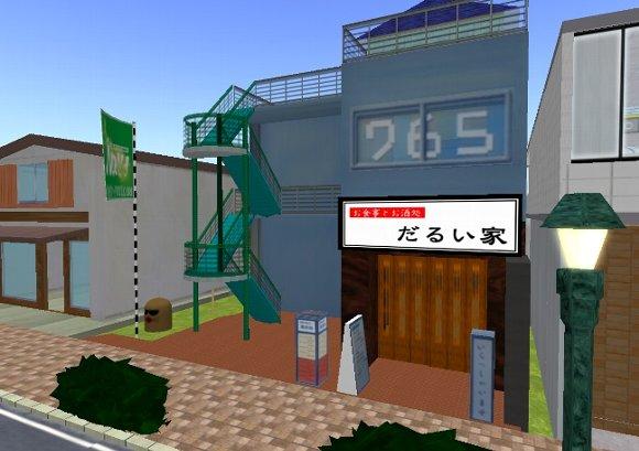 harumarigakuen-042_004.jpg