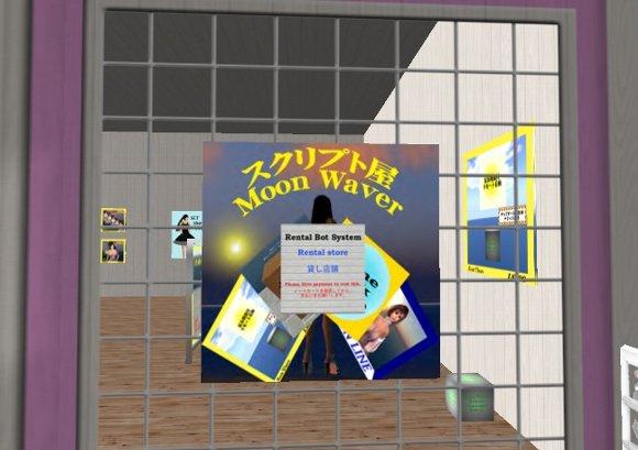 harumarigakuen-050_002.jpg
