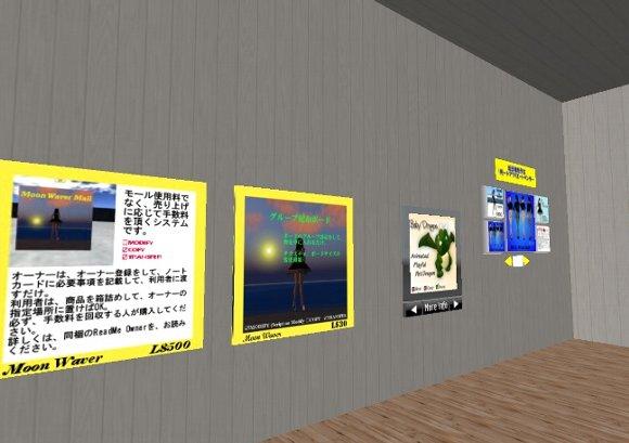harumarigakuen-050_004.jpg
