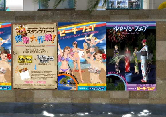 harumarigakuen-051_006.jpg