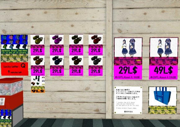 harumarigakuen-055_003.jpg