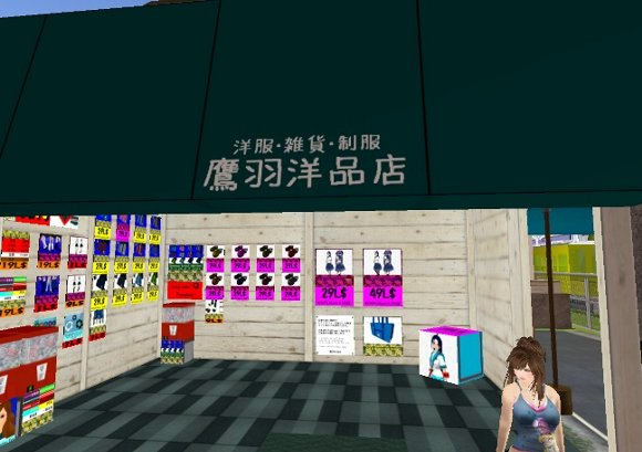 harumarigakuen-055_006.jpg