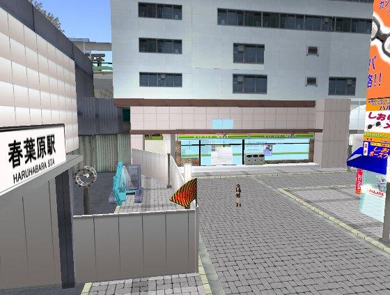 harumarigakuen-093_004.jpg