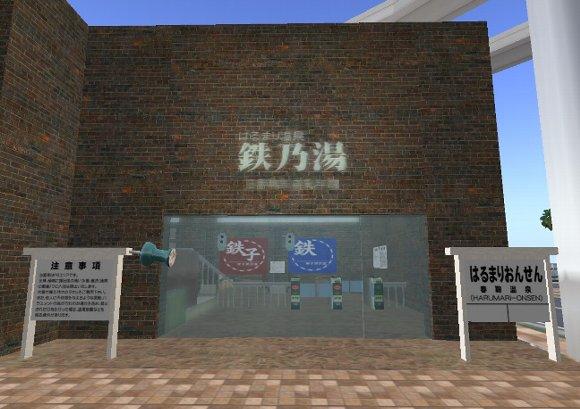 harumarigakuen_026-001.jpg