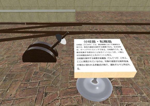 harumarigakuen_026-005.jpg