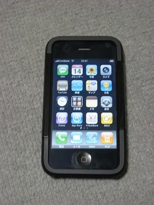 iPhone ケース2