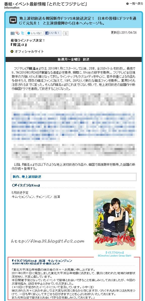 00fuji_01.jpg