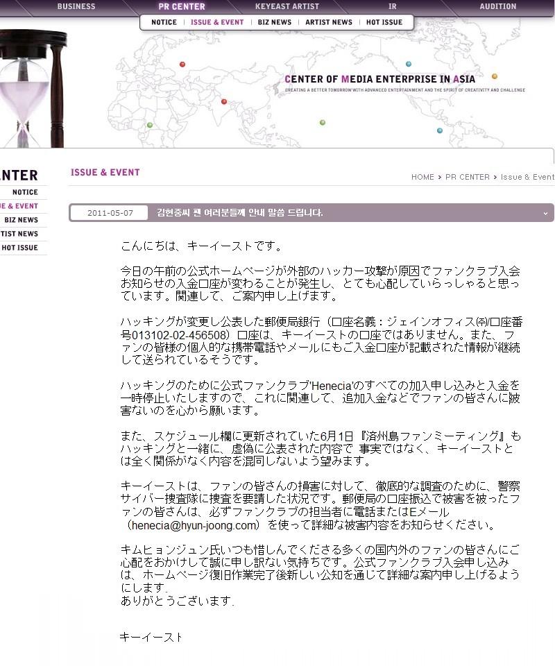 2011_05_07a.jpeg