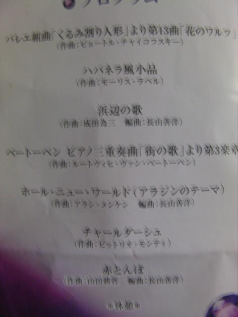 SANY1838_20120225011459.jpg