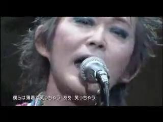 清志郎IMAGINE1