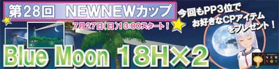 new7-a.jpg
