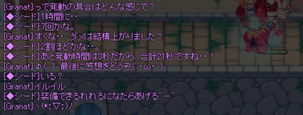 chat-4.png