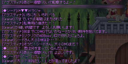 chat-5.png
