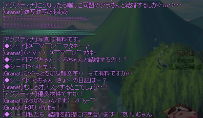 chat-6.png