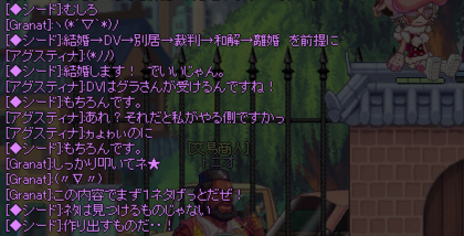 chat-7.png