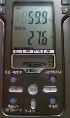 D1010156.jpg