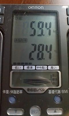 D1010171.jpg