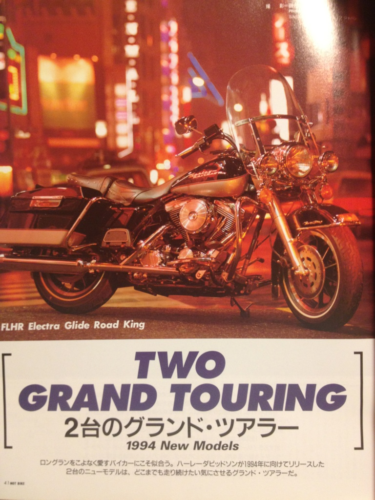 HOT BIKE Japan  Vol.9(94年1月)