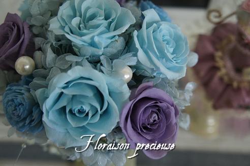 青紫たて1