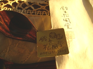 P1150964.jpg