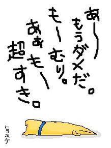 0FU9N0_220.jpg