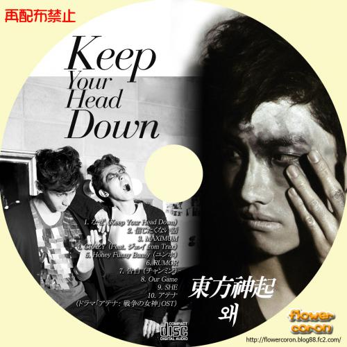 Why-Keep-Your-Head(SLE)(韓