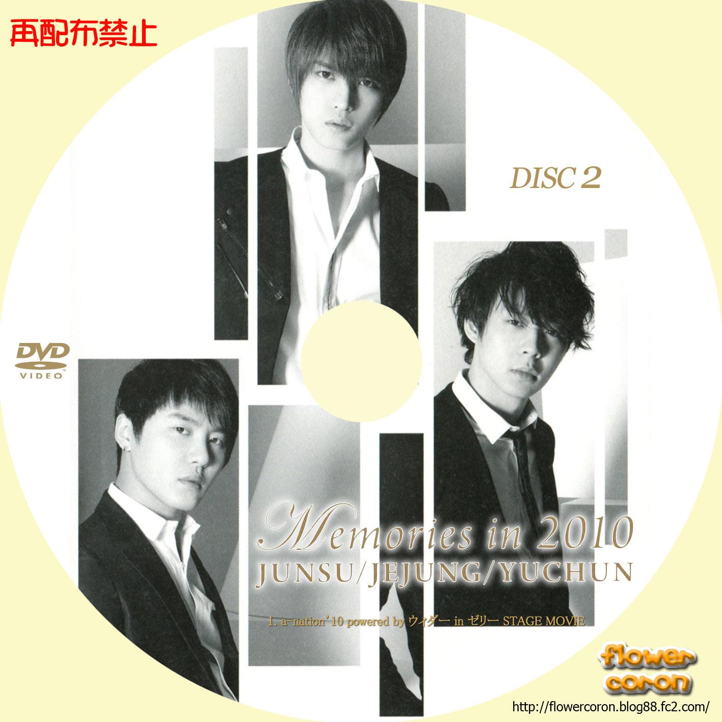 Memories in 2010-2
