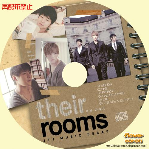 their-rooms-CD.jpg