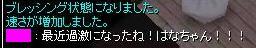 精錬所にてアヤさんから^^;