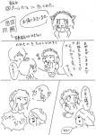 081031_ひよこoff8