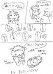 081031_ひよこoff9