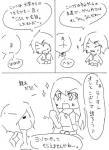 081031_ひよこoff14