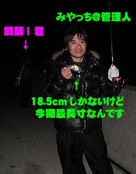 11022600403.jpg