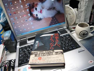 樋口先生の新刊