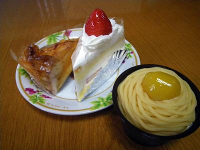 ウチヤマケーキ