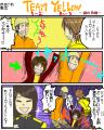 その12~謎の男篇