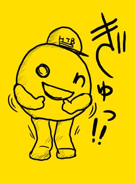 onちゃんぎゅっ!