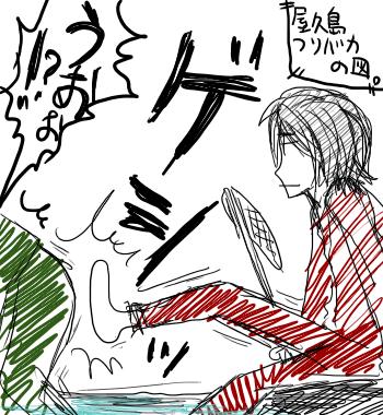 屋久島釣りバカの図